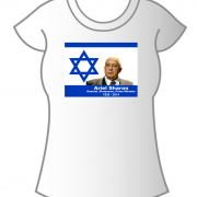 Ariel Sharon T-Shirt